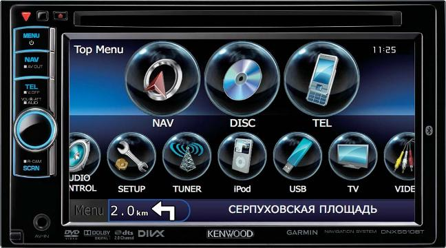 Магнитола Kenwood DNX5510BT